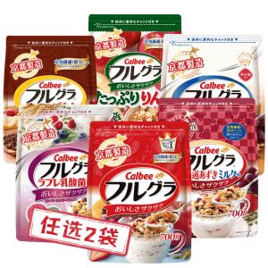 日本销量第一 卡乐比 Calbee 水果麦片 700g*2袋 99元包邮 7口味任选2袋