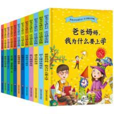 随机4本 小学生课外阅读书籍 ¥6