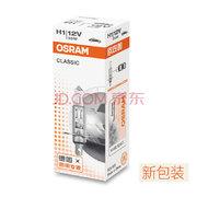 OSRAM 欧司朗 H1 汽车灯泡卤素 长寿型 12V (单支装) 10元(需用券)'