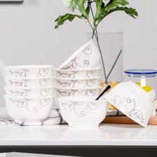 10个装陶瓷米饭碗套装家用 4.5英寸 29元