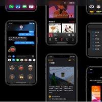 除了暗黑模式 九大主要更新值得一看 iOS13 正式推送 这些新功能你看你用得上吗?