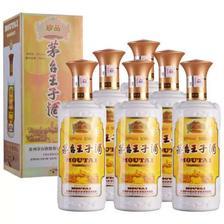 ¥1138 茅台 王子酒 珍品 53度 酱香型白酒 500ml*6瓶