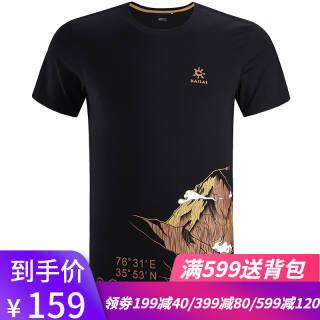 凯乐石 户外运动T恤男迦舒尔布鲁姆II峰14座山峰纪念T恤 KG710571墨黑 XL 109元