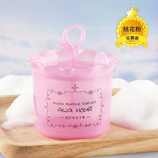抖音同款 网红洗面奶打泡器洗脸神器 券后¥4.8
