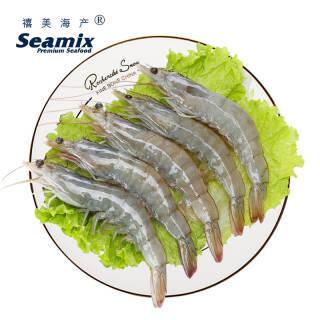 禧美 厄瓜多尔白虾 1kg/盒 50-60只 大虾 原装进口 39.95元