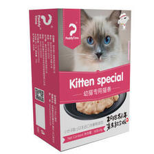 京东PLUS会员:最宠 幼猫猫条一条1块 *13件 216元(合16.62元/件)