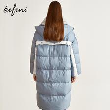 伊芙丽冬装新款韩版外套长款长过膝加厚连帽羽绒服女 1328元