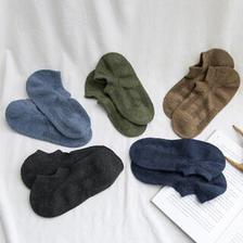 29元 【五双装】袜子男士短袜潮夏季薄款网眼吸汗透气纯棉低帮浅口隐形袜