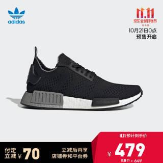 双11预售:阿迪达斯(adidas) NMD_R1 PK EE5075 男女款经典运动鞋 479元(需定金,1日尾款)