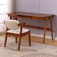 苏宁易购 一米色彩 实木书桌带键盘托 1.2米单个书桌 288元包邮