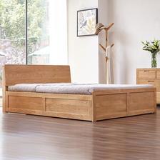 16日10点:源氏木语 B3732 纯实木白橡木带插座箱体床 1.2米床 2360元包邮(前10