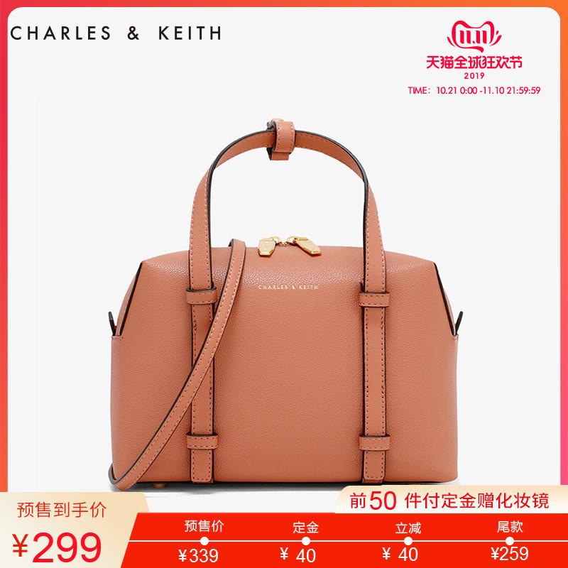 ¥299 CHARLES&KEITH波士顿包CK2-50780528通勤双带饰手提单肩包