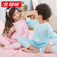 北极绒 儿童纯棉七分袖睡衣套装 券后19.8元