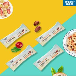 每日坚果能量棒25g*6条礼盒装 ¥14