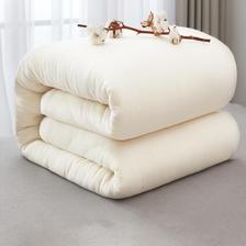 可若瑞娜 新疆纯棉花棉被2米 券后28元