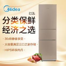 ¥1199 美的(Midea) BCD-213TM(E) 213升 三门冰箱 机械式 阳光米