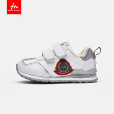 Amore Materno 爱慕·玛蒂诺 儿童运动鞋 69元包邮