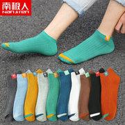 南极人 四季旅途 枫叶男士袜子 10双装 低至18.13元'