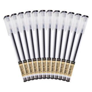 晨光(M&G)AGP62801 优品中性笔/水性笔 /签字笔 0.5mm 12支装 黑色 *5件 35元(合7元/件)