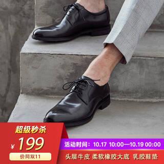 17日:J.ZAO 京东京造 100003548739 男士正装德比鞋 169元