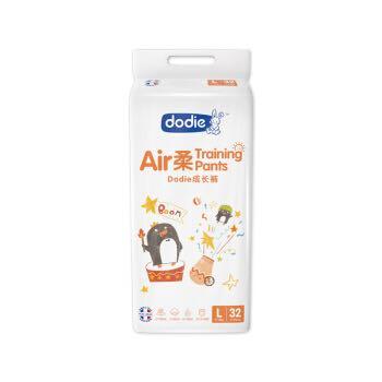 京东PLUS会员: dodie Air 柔 婴儿成长裤 L32片*9 678.6元包邮