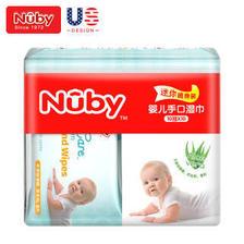 努比 Nuby 婴儿湿巾 10片×10包 *21件 114.74元(需用券,合5.46元/件)