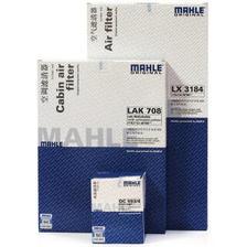 马勒(MAHLE)滤清器套装空气滤+空调滤+机油滤(宝来1.6(11-15年)) *2件 168