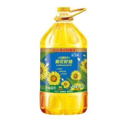 19日0点、88VIP:金龙鱼 阳光葵花籽油 5.436L *2件 77.86元包邮(前2小时) ¥70