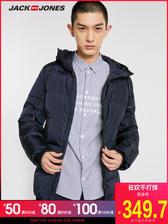 ¥349.7 JackJones杰克琼斯冬季男装舒适保暖连帽羽绒服男士短款外套潮流-tmall.