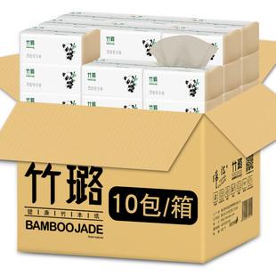 帝洁 竹浆本色家庭用抽纸10包 ¥7