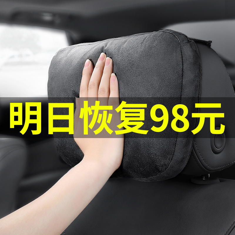 诚饰 汽车护颈枕 20*30cm 单个装 5款可选 8元包邮(需用券)