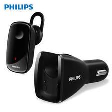京东PLUS会员:飞利浦(PHILIPS) SHB1801 车载充电器 车载蓝牙耳机 入耳式商务
