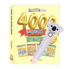 《Times 4000词》(套装共4册)内含小考拉点读笔 222.8元