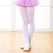 15日10点:芭比 女童连裤袜 3条装 14.5元包邮(前1小时) ¥15'
