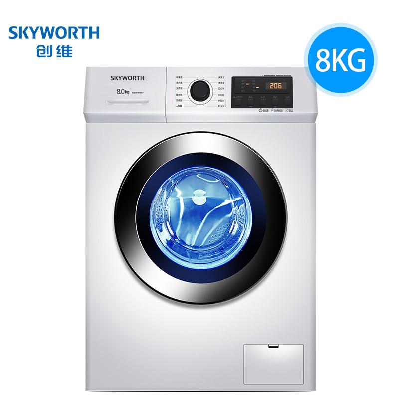 创维(Skyworth) XQG80-B09M 8KG 滚筒洗衣机 1199元