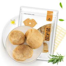 少慧 猴头菇 150g 猴头菌福建古田特产干货煲汤材料 *3件 56.28元(合18.76元/件