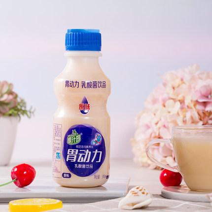 椰汁岛 胃动力 乳酸菌饮料 340ml*12瓶 26.9元包邮