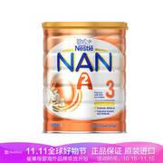 Nestle 雀巢 能恩 A2蛋白 婴儿配方奶粉 3段 800g 208.05元'