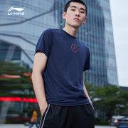 李宁(LI-NING) ATSL055 男款短袖T恤 68元'