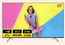 Hisense 海信 VIDAA 65V1F 65英寸 4K 液晶电视 2599元包邮