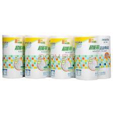 ¥19.95 Nepia 妮飘 厨房万用纸巾2卷装*4 整箱销售 限plus用户
