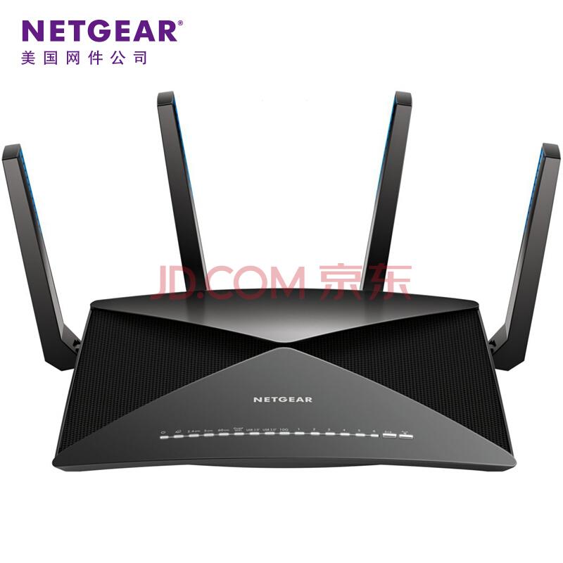 ¥1999 美国网件(NETGEAR) R9000AD 7200M新世代利器/智能三频千兆/低辐射/智能无线路由器