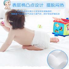¥29.9 小萌人纸尿裤婴儿夏天超薄