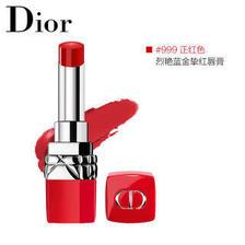 有券的上:迪奥(Dior) 烈艳蓝金挚红唇膏 3.2g #999 *3件 566.4元(合188.8元/件