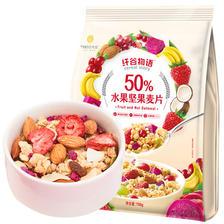 优茁水果坚果燕麦片混合谷物 券后¥39.8