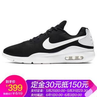 耐克NIKE 男子 休闲鞋 气垫 AIR MAX OKETO 运动鞋 AQ2235-002黑色42码 369元