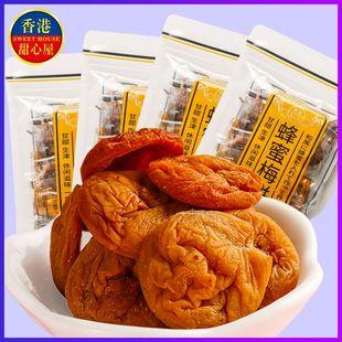 甜心屋 网红蜂蜜味梅饼4袋 券后¥21.8
