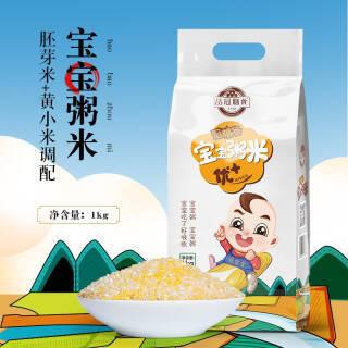 胚芽米东北一级小米宝宝营养辅食 宝宝粥米2斤 *2件 54.8元(需用券,合27.4元/件)