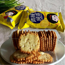 青援纯真酥性饼干清脆椰风味50g*20 券后¥19.8