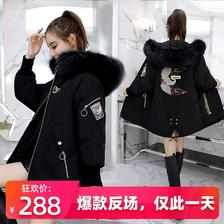 ¥288 羽绒服女中长款2019冬季新款反季爆款韩版时尚修身矮个子黑色外套